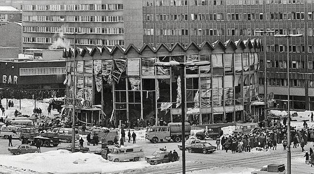 Wielkie katastrofy czasu PRL u – wybuch w Rotundzie. Czy prawda została ujawniona ?