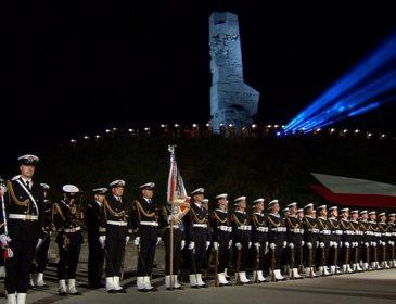 Legenda Westerplatte. Zamiast 12 godzin walczyli 7 dni