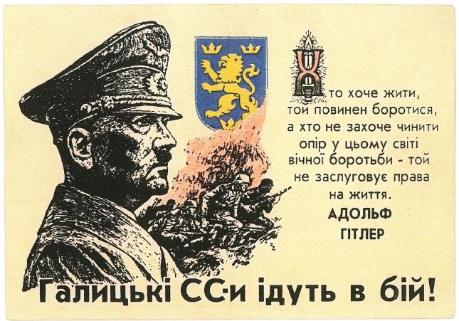 Ukraincy SS