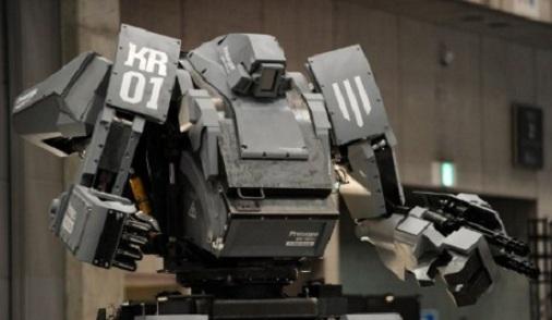 Japonczycy pokazali robot bojowy – kontrola iPhone