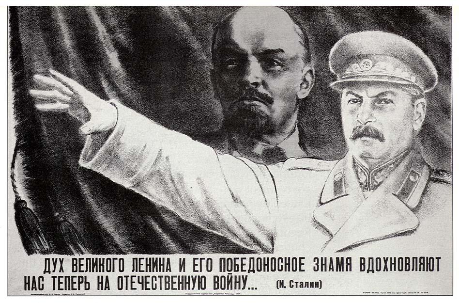 Towarzysze z SLD chcą świętowć swoje tradycje wywodzące się z tradycji zbrodniczych sowieckich partii KPP, PPR i PZPR