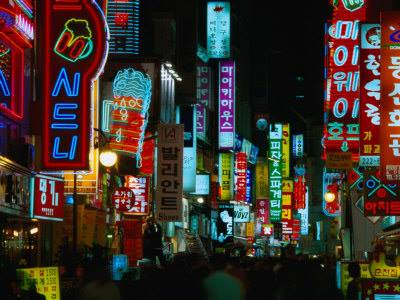 Kilka ciekawych miejsc w Korei Południowej