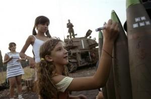 dzieci zydowskie