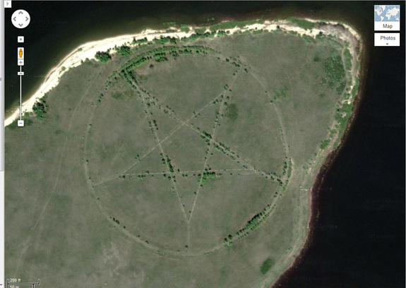 Tajemniczy masoński pentagram w Kazachstanie