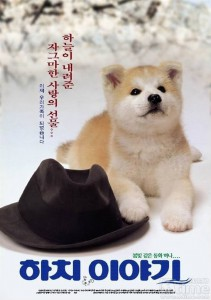 hachiko-monogatari-poster