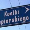 220px-Katowice_-_Kostki-Napierskiego_Street_in_Katowice_znak