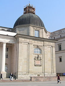220px-St._Casimir's_Chapel,_Vilnius