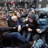 Antyrządowe protesty na Placu Wolności w Kijowie Fot. Kresy24.pl