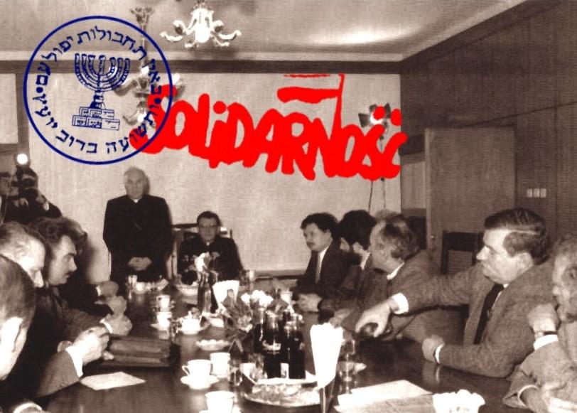 Mossad w Solidarności, czyli kilka uwag z okazji promocji nowej książki dr Cenckiewicza o Lechu Wałęsie