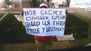 Majdan1