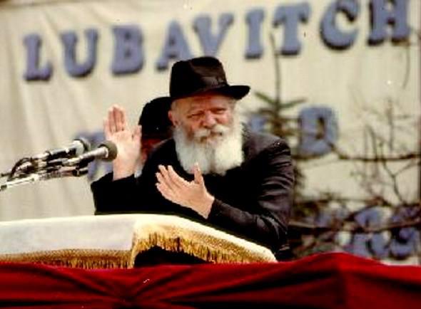 Fundamentalizm żydowski: Chabad-Lubavitch