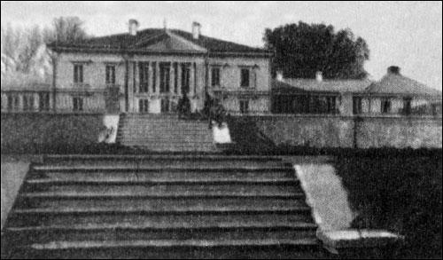 Do kupienia Pałac Radziwiłłów za 150 tys. złotych