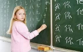 Nauka chińskiego w 10 minut. 在 10 分钟内学习中文