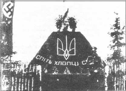 Samostijna Ukraina i jej polska emigracja