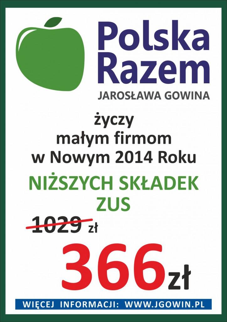 POLSKA-RAZEM-niski-ZUS-2014