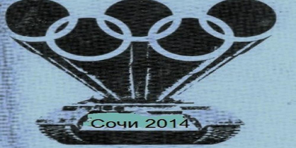 Soczi: Igrzyska na cmentarzu