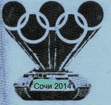 logo igrzysk w Soczi - nieoficjalne