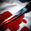murder knife