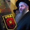 żydzi i banderowcy