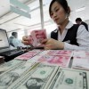 China widening yuan band shows confidence in economy