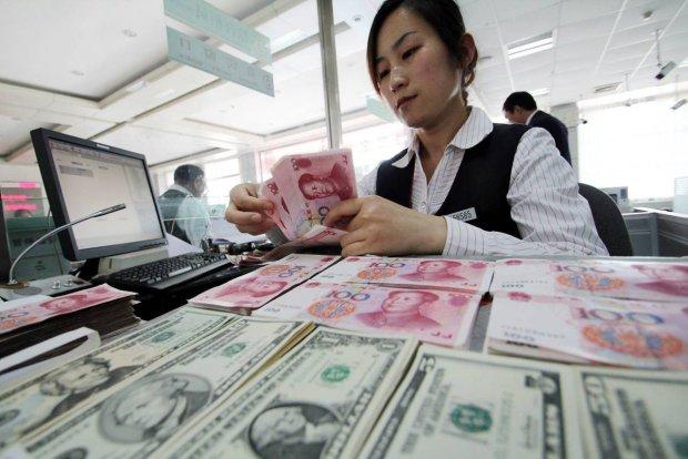 Chiny chcą zastąpienia dolara nową globalną walutą rezerwową