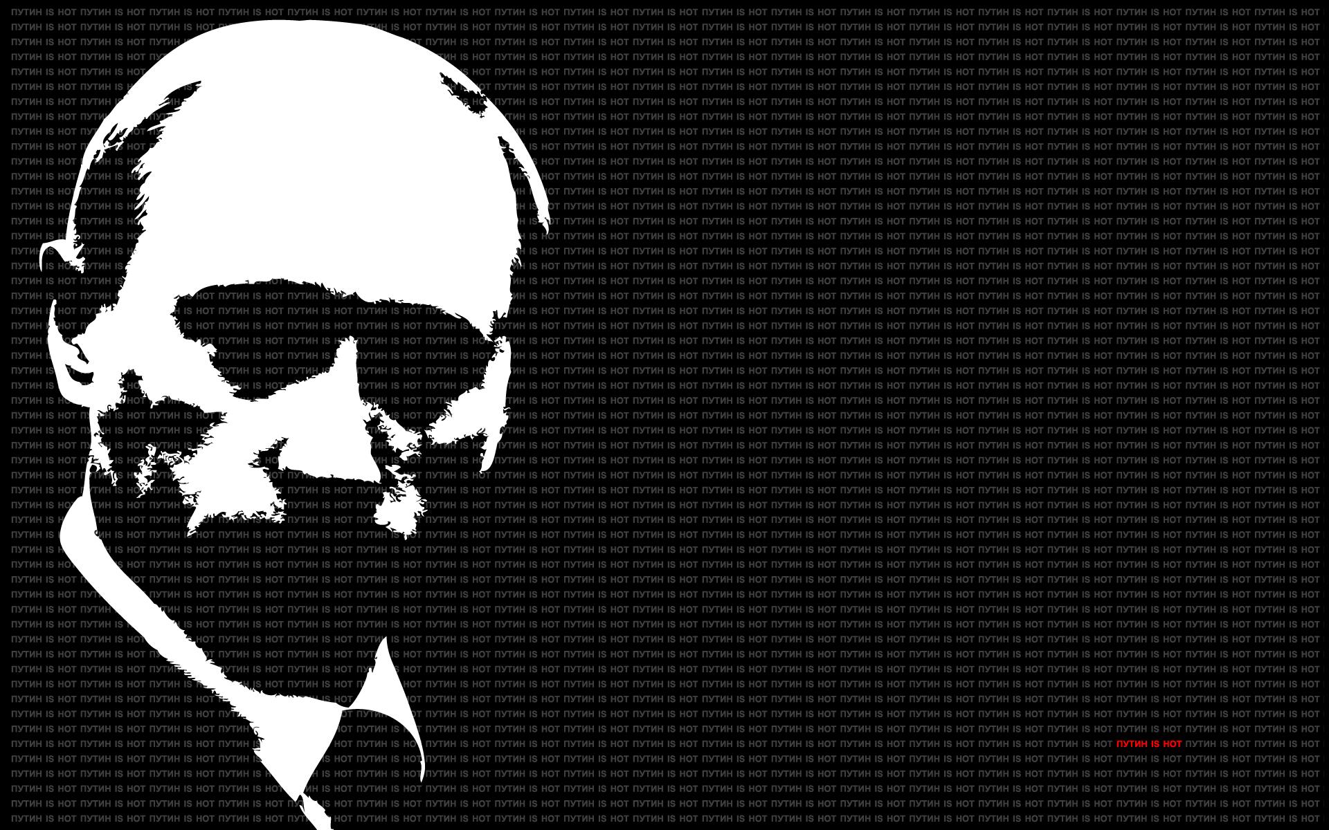 Tusk nie boi się Putina
