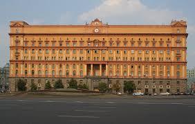 """Moskwa. Łubianka. Nazwa Łubianka pochodzi od placu, Plac Łubiański, przy którym znajduje się budynek dawnego towarzystwa ubezpieczeniowego """"Rossija"""", zajęty dzisiaj przez FSB"""