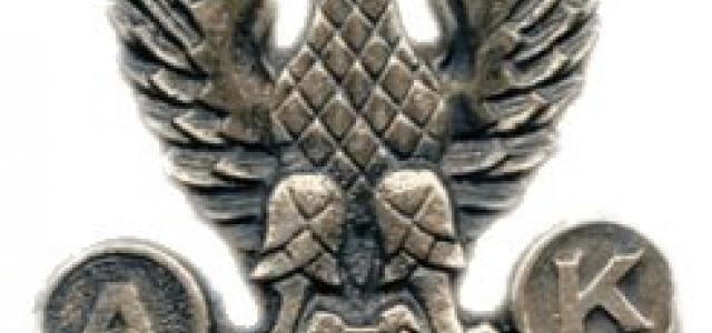 Armia Krajowa rusza wyzwalać Gliwice (2).Dyktatura powstania