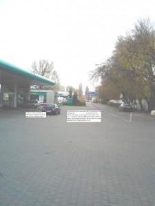 2 stacja paliw BP