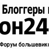Neon24.ru