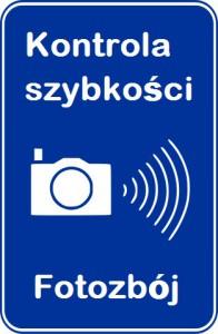 inno Znak_D-51