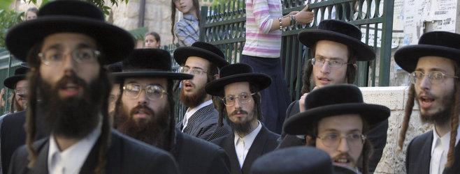 Izraelski precedens