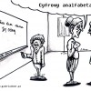 Cyfrowy_analfabeta_1