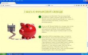 Zrzut ekranu przedostatni