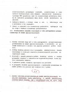 zarządzenie nr 2 KGP par.8_1