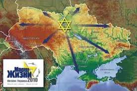 NARÓD POLSKI sprawdza pomoc, udzieloną przez MON-UKRAINIE
