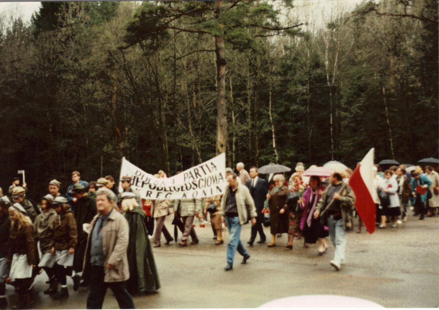 Katyń-1991