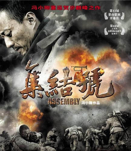 Maoizm w kinie chińskim. Dwa przykłady [PDF]