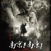 nanjing-nanjing-298976l
