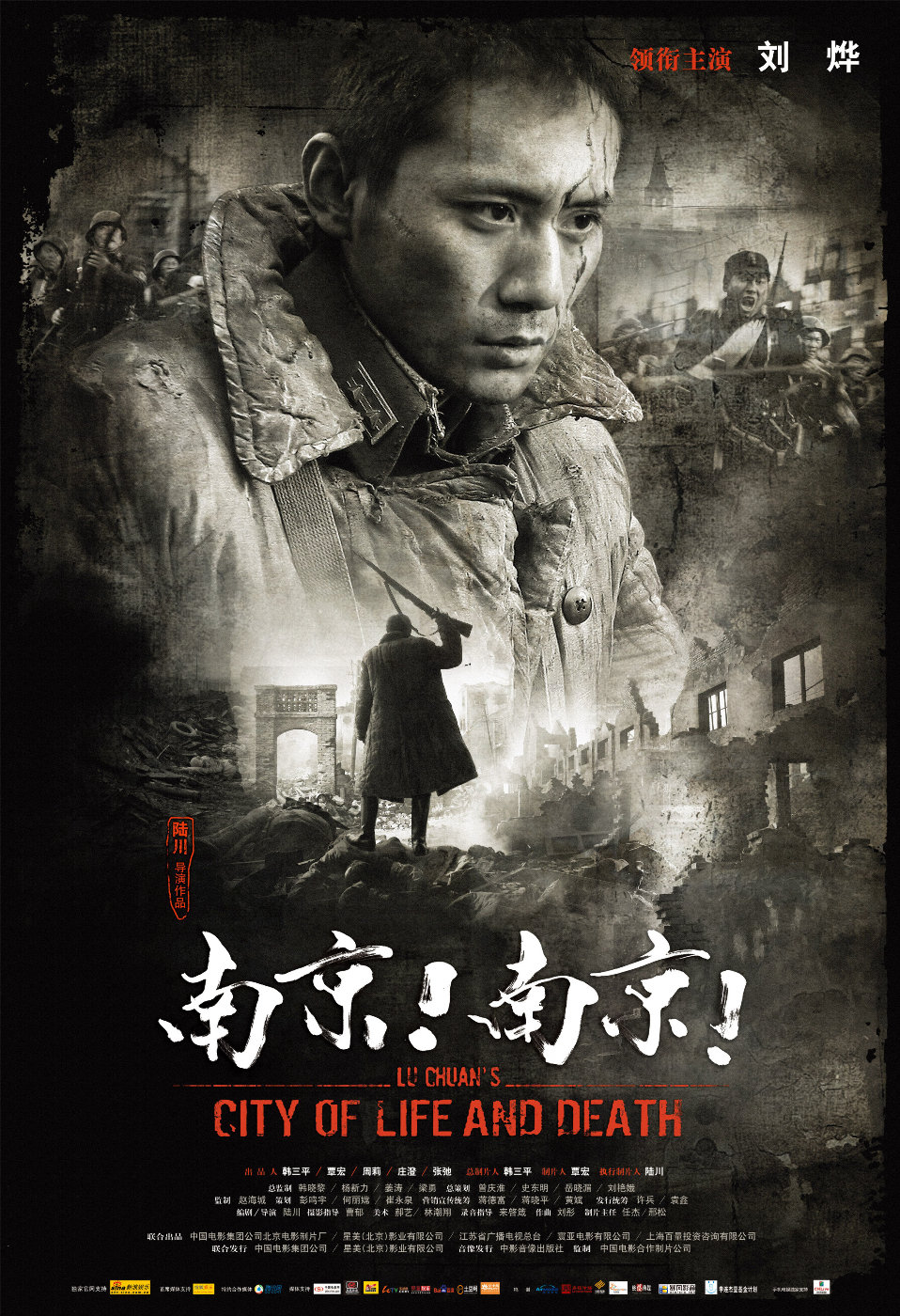 Nankin – chiński Wołyń. Filmowe wizje masakry [PDF]