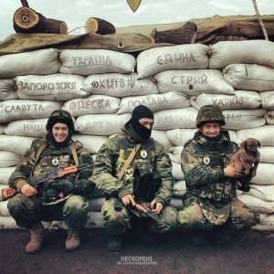 вся Україна