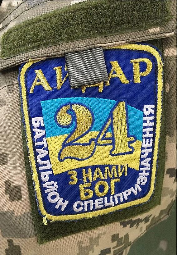 WOLNY CZYN: Z frontu na Ukrainie po polsku!