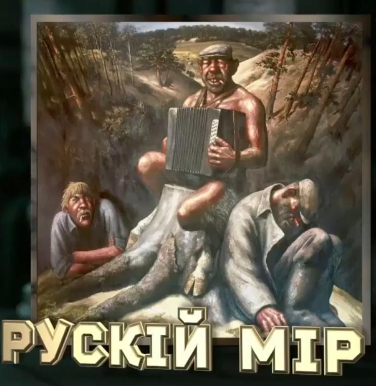 Czy Putin może się zdecydować na blitzkrieg i ludobójstwo na Ukrainie?