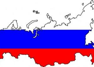 Rosja_wyjazdy_dla-firm