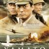 affiche-Les-Hommes-du-Yamato-Otoko-tachi-no-Yamato-2005-2