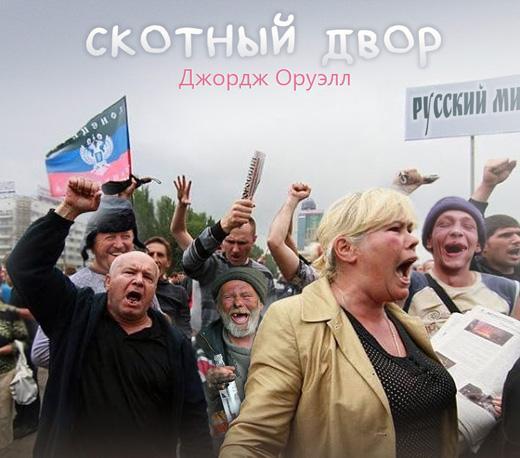 Od Lenina do Putina, czyli..Prosta droga od komunizmu do …raszyzmu..