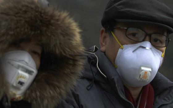 pap-smog-chiny