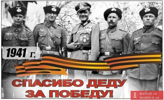 Putin zdecydował wycofać się z Donbasu
