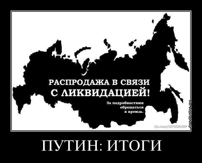 Przyczyny nienawiści Rosji do wszystkiego co wolne, rozumem homosovieticusa made in RF