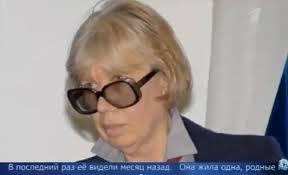 Tamara Jakżyna nie przybędzie już na Foksal